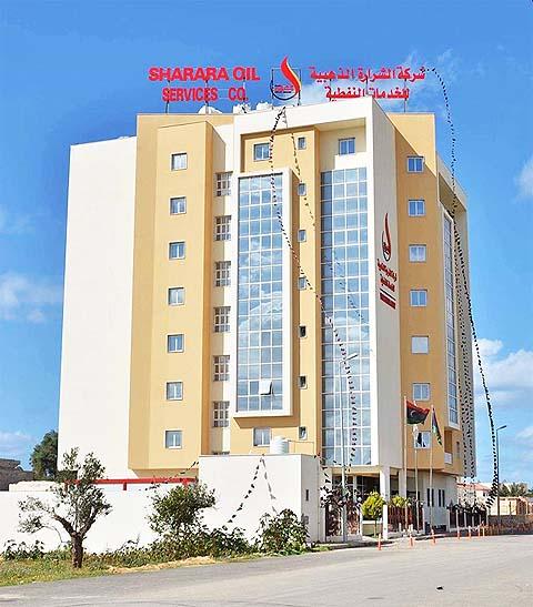 صورة للمبنى الرئيسي لشركة الشرارة الذهبية للخدمات النفطية
